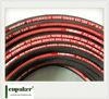 hot sale flexible enpaker two wire rubber hose hidraulic pipes