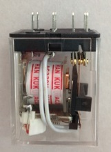 Omron type 5A 8 pin MY2 110v 220V AC general purpose relay