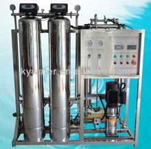 industrial equipment CE approved price ro water/reverse osmosis water system