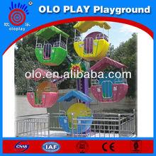 CE ISO9001 passed factory price amusement ride