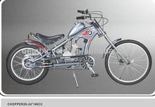 26 inch popular gas motor chopper bike 2 stroke engine 50cc motor bicycle