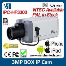 cheapest ipc-hf3300p DAHUA 3mp NETWORK CAMERA POE onvif2.0 WIRED box ip cameraCAMERA WIRELESS onvif2.2 ipad iphone android