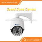 1.3MP ip speed dome cctv night vision speed dome camera