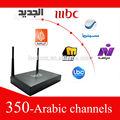 أكثر الكتب مبيعا العربيةآلة 2014 مجانية عبر الإنترنت iptv مربع مربع مع beinsports mbc lool مثل zaaptv، noortv