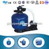 WL-GG350 Combo swimming pool water treatment sand filter machine