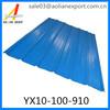 corrugated galvanized steel floor decking sheet