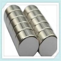 Pemanent Super Strong Rare Earth Neodymium Motor Magnet Manufacturer