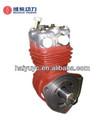 612600130386 weichai power AUMAN air compressor price for truck bus
