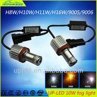 High power auto part 12-24v with changable color led car fog light bulb 10W H8 H10 H11 H16 9005 9006