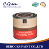 super magnetic paint & water-based magnetic acrylic paint