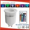 remote controlled 12V mr16 led rgb 16 colors change cob 3w