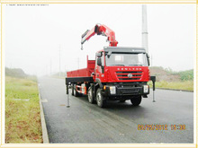 SAIC-IVECO HONGY Technology truck Customizing dump truck with loading crane(5~16 tons) truck mounted crane / Call:86-15271357675