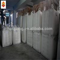 Best price high quality health food agar agar by china supplier in alibaba (CAS 9002-18-0)