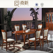 2014 new style oval extension table