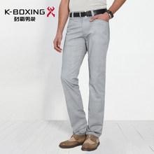 K-BOXING Brand Slim Fit Straight Gentlemen's Casual Pants