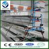 chicken cage/rabbit cage/mink cage (professional manufacturer)