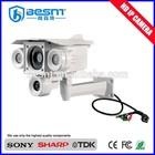 High Quality 3 pieces Array Lights Outdoor Digital Camera IR 60m IP Camera (BS-IP91HK)