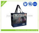 2014 new 100% recycled pp non woven tote shopping bag