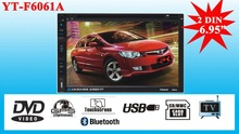 "6.95""HD Touch Screen Car DVD Player gps navigation system multimedia player 2 din car dvd gps"