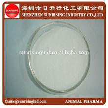 Florfenicol for animal pharmaceutical raw material