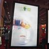 Advertising magnetic frame light box