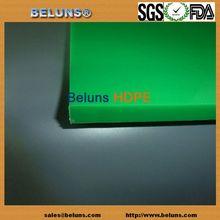china HDPE sheet engineering plastic products high density polyethylene plate