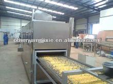 Series oven TradeManager:cn1510969003 Skype:hongzhen.yang2 Mobile:+86 15562508596