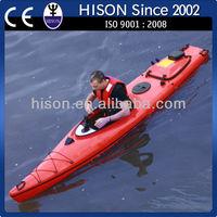 2014 Hison new seaon jet engine canoeing