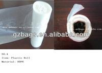 tedlar gas sampling bags