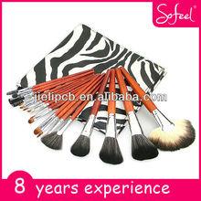 Sofeel 18 piece nylon hair cosmetics brush set