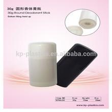 30g Deodorant Stick Round Shape Twist Up Manufacturer