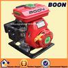 Micro little vibration 152 F 2.5 hp gasoline engine