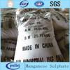 high quality fertilizer use manganese sulfate powder price