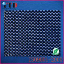200g 5.5X5.5 Plain 3k Carbon Fiber x 1500D Kevlar Aramid Fiber carbon fiber cloth