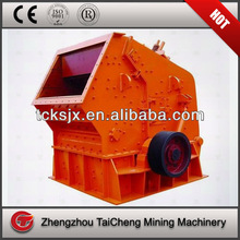 Government Approved 30-550TPH Impact Crusher For Mining And Quarry Plant