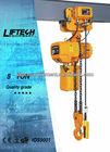 SSDHL hoist electric hoist tackle