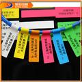 Cable de etiqueta de la etiqueta, holograma etiqueta de código de barras