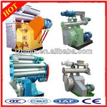 2013 new design energy saving animal feed grinding and mixing machine