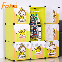 9cubes eco-friendly PP DIY baby half high wardrobe with lovely monkey