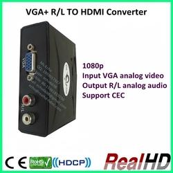 VGA to HDMI Converter Support 1080p