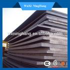 A36 Q235 SS400 Hot rolled iron steel plate Mild steel sheet HR steel sheet 11.8mm