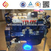 generator with ATS&AMF ricardo generator 50kw