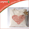 China wholesale plain canvas tote bags