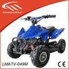 49cc mini quad bike for kids wholesale manufacturer