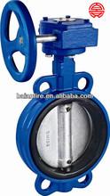 gate valve stem gate valve