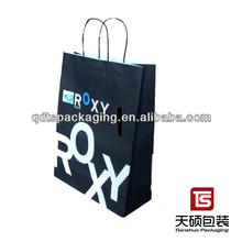 Foldable Shopping Paper Bag &Luxury Shopping Bag,Paper Garment Shopping Bag