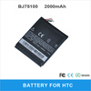 BJ75100 Battery For HTC EVO 4G LTE,EVO One,One XC,X720d