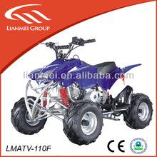 off brand adult atv 50 cc wholesale china