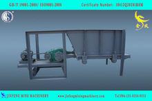 vibrating chute feeder