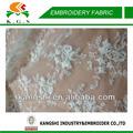 china whosales blanca de organza bordado de tela para vestido de novia